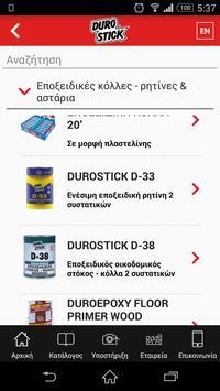 Durostick apk screenshot