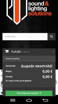 E-dj.gr screenshot 1