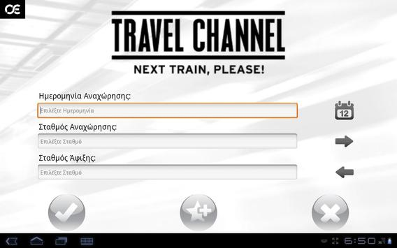 OSE Travel Channel apk screenshot