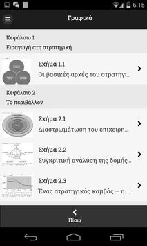 Business Management Lite apk screenshot