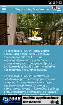 Galini Hotel apk screenshot