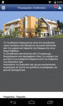 Apartment Hotel Karayiannis poster