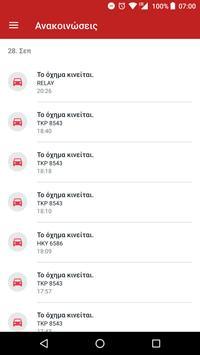 Online-GPS apk screenshot
