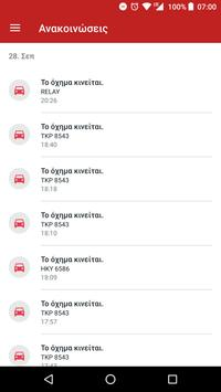 Online-GPS screenshot 2