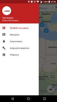 Online-GPS screenshot 3