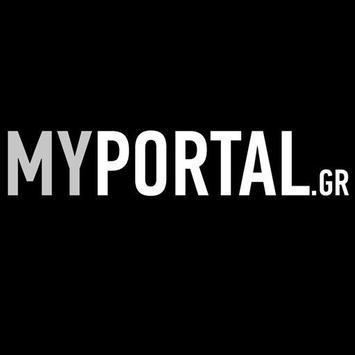 MyPortal.gr Οδηγός Ενημέρωσης poster