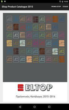 Eltop Κατάλογος 2015-2016 poster