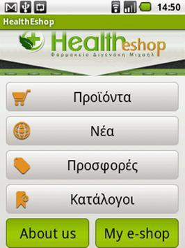 Health Eshop poster
