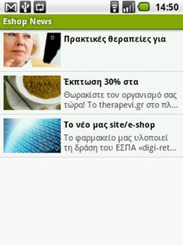 Health Eshop screenshot 3