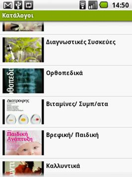 Health Eshop screenshot 4