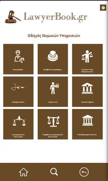 Lawyerbook poster