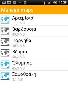 NeverLost.gr apk screenshot