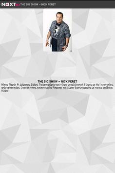 NEXT FM 96.1 screenshot 8