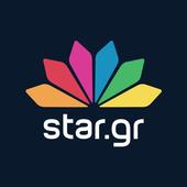 Star.gr icon