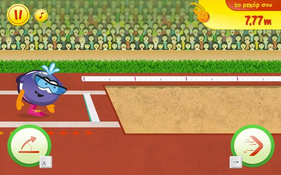 Mascot Fun screenshot 10