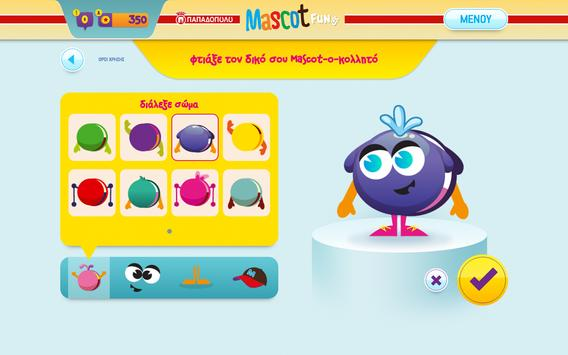 Mascot Fun screenshot 7