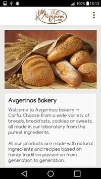 Avgerinos Bakery poster