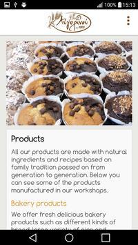 Avgerinos Bakery apk screenshot