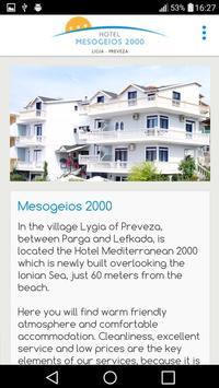 Mesogeios 2000 poster