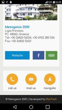 Mesogeios 2000 apk screenshot
