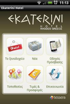 Ekaterini Hotel poster