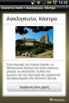 Ekaterini Hotel apk screenshot