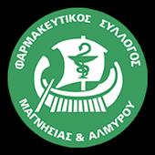 Φαρμακεία Βόλου icon