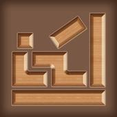 Drop drop. Stack puzzle icon