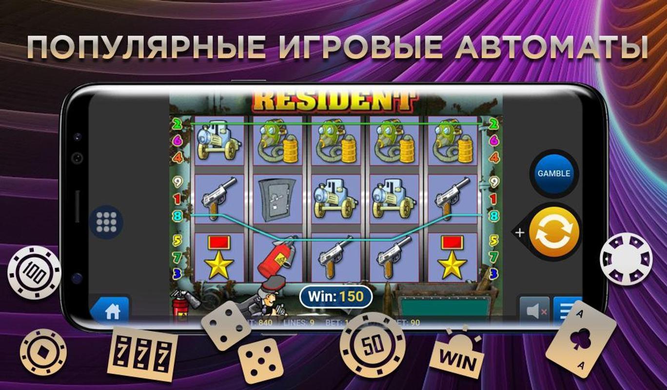 Игроки в игровые автоматы
