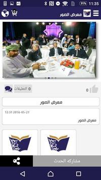 quran-DZ screenshot 3