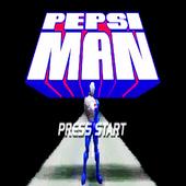 Guide Pepsiman icon