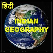 Indian Geography in Hindi - भारत का भूगोल icon
