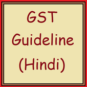 Latest GST Guidelines Hindi icon