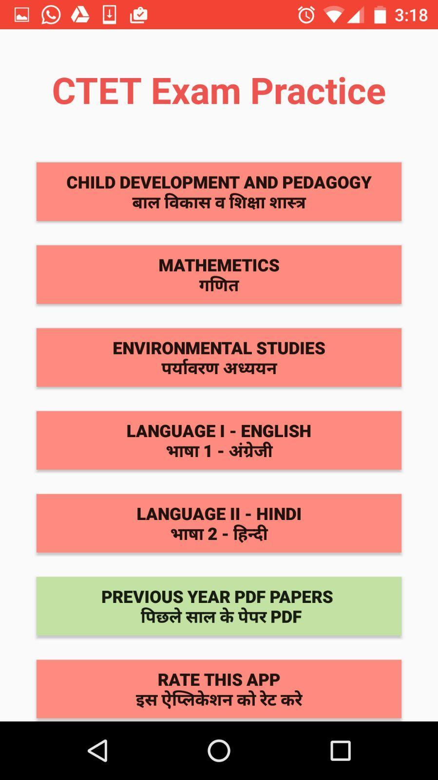 CTET Papers in Hindi & Eng for Android - APK Download