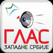 Glas Zapadne Srbije 2015 icon