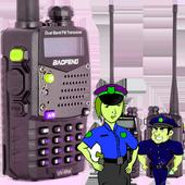 لاسلكي الشرطة مخشير icon