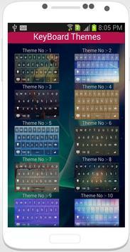 FingerprintSL Keyboard theme - Kika Emoji apk screenshot