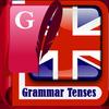Complete English Grammar Book アイコン