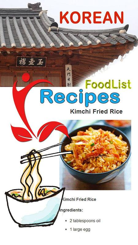 Easy korean food recipes descarga apk gratis comer y beber easy korean food recipes poster easy korean food recipes captura de pantalla de la apk forumfinder Image collections