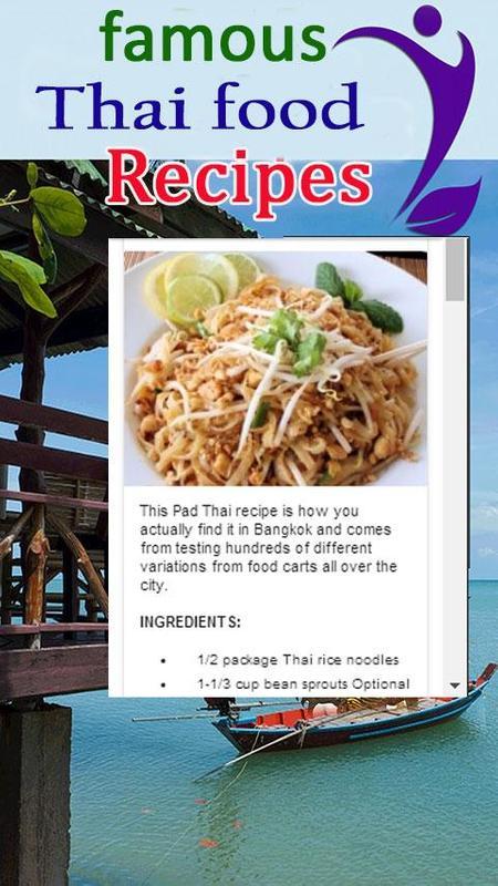 Thai food recipes ideas descarga apk gratis comer y beber thai food recipes ideas poster thai food recipes ideas captura de pantalla de la apk forumfinder Images
