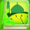 Tuntunan Bacaan Sholat Wajib dan Sunnah Terlengkap simgesi