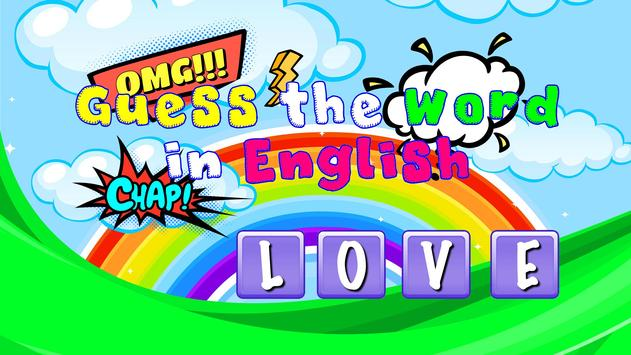 Guess the Word in English - Letters screenshot 5