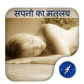 Dream Meaning icon