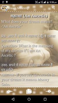 Dream Meaning apk screenshot