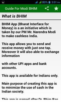 Modi BHIM Guide (No Internet) screenshot 1