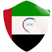 Free United Arab Emirates VPN Reference icon