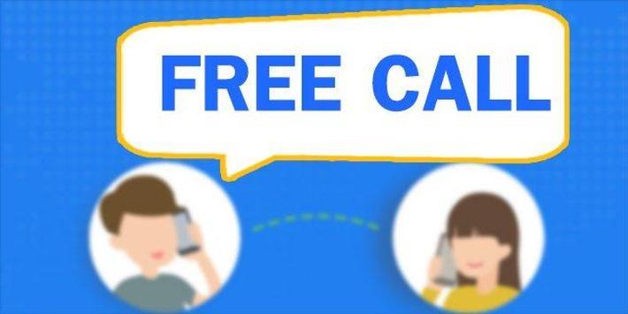 Free WhatsCall Global Call Ref poster
