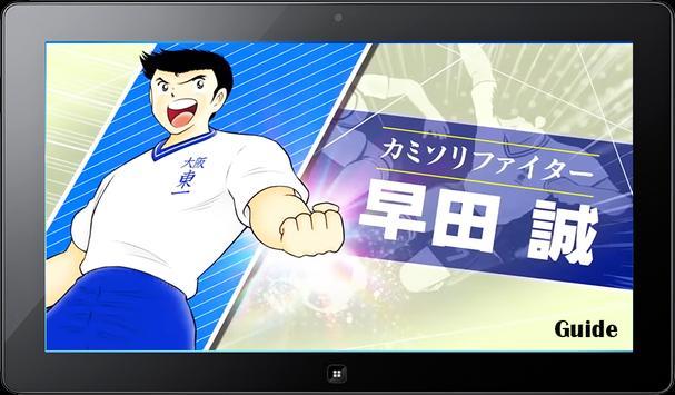 Guide for Captain Tsubasa screenshot 1