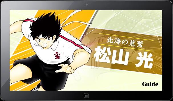 Guide for Captain Tsubasa screenshot 2