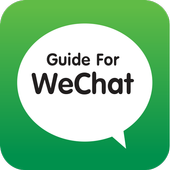 Guide For WeChat icon